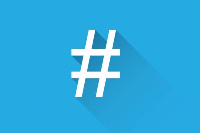 特定のハッシュタグを除いてツイートを自動削除する方法。