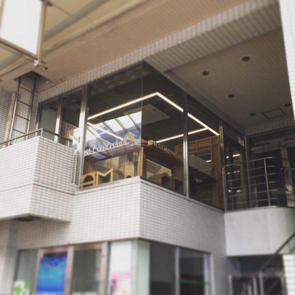 写真:「保護猫カフェ ネコリパブリック広島」の外観