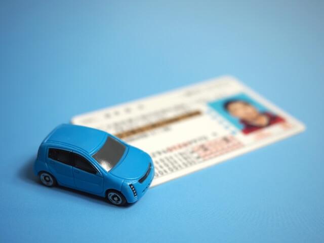 免許センター試験対策に「サクセス」がオススメな3つの理由