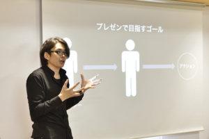 写真:important #おかわり - Think more! -第1部
