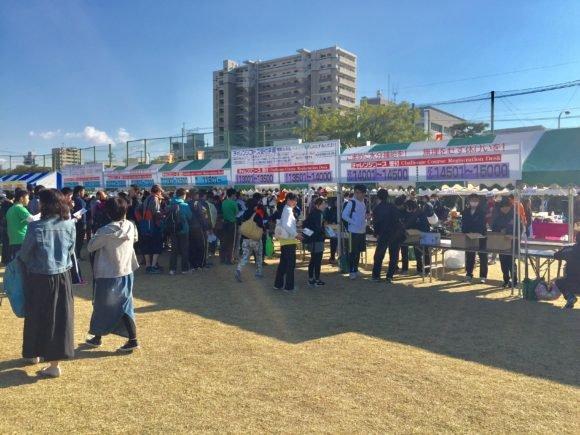 写真:ひろしま国際平和マラソン ナンバーカード交換所