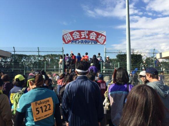 写真:ひろしま国際平和マラソン 開会式会場入り口