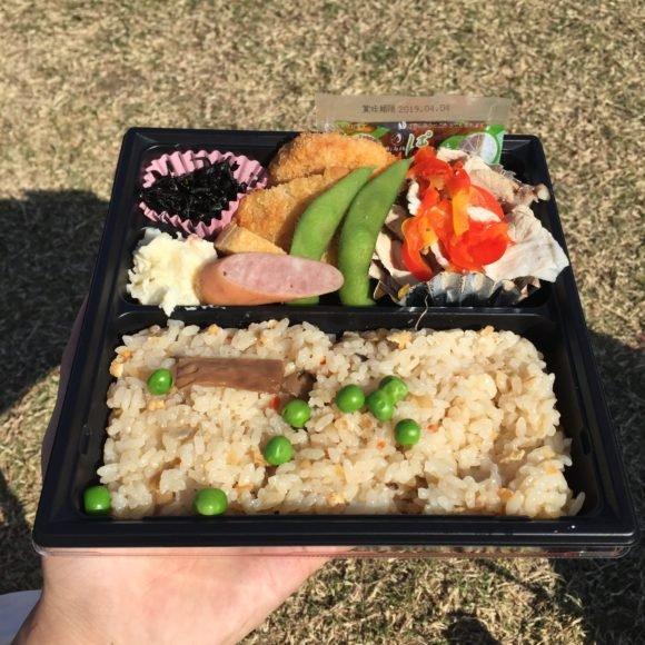 写真:ひろしま国際平和マラソン お弁当